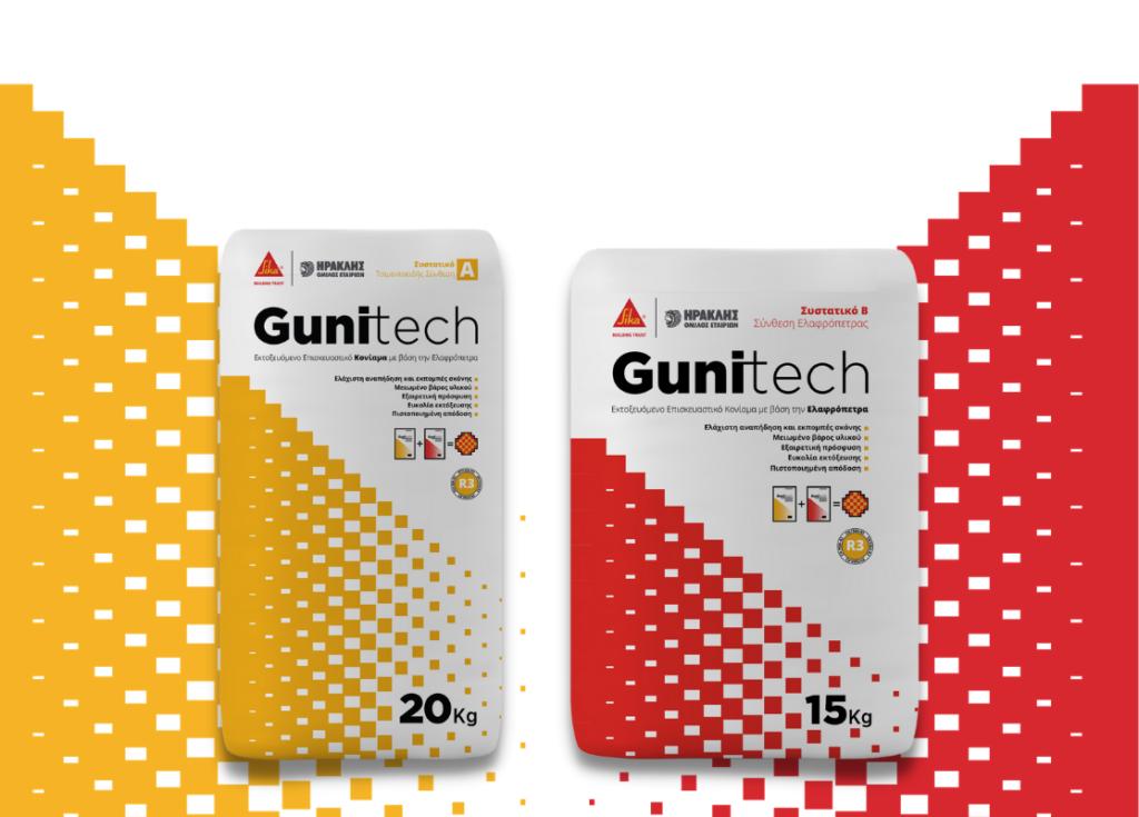 Gunitech
